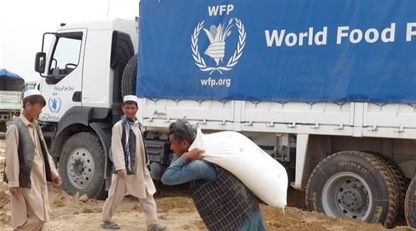 أفغان يحصلون على مساعدات أممية (أرشيف)