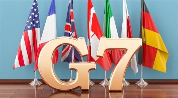 شعار مجموعة الدول السبع (أرشيف)