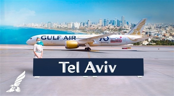 """خطوط """"طيران الخليج"""" البحرينية إلى إسرائيل (Gulf Air)"""
