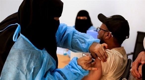 يمني يتلقى لقاحاً مضاداً لكورونا (أرشيف)