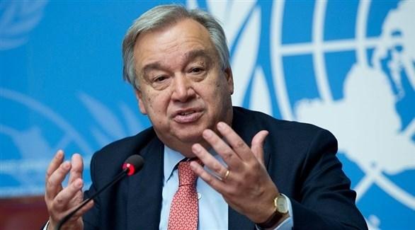 الأمين العام للأمم المتحدة أنطونيو غوتيريش (أرشيف)