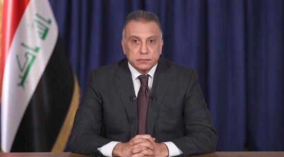 رئيس الوزراء العراقي مصطفى الكاظمي (أرشيف)