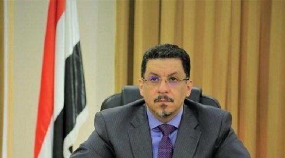 وزير الخارجية وشؤون المغتربين اليمني، أحمد عوض بن مبارك (أرشيف)