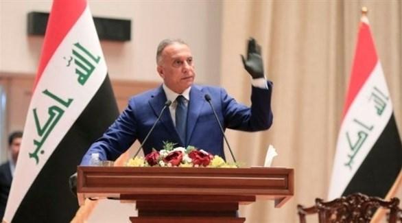 رئيس الحكومة العراقية، مصطفى الكاظمي (أرشيف)