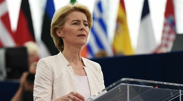 رئيسة المفوضية الأوروبية أورسولا فون دير لايين (أرشيف)