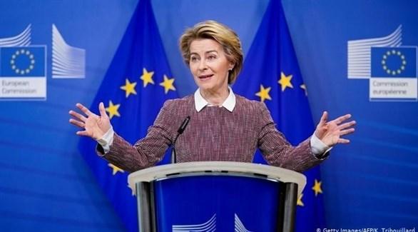 رئيسة المفوضية الأوروبية أورزولا فون دير لاين (أرشيف)