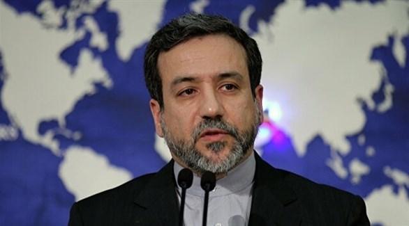 كبير المفاوضين النوويين الإيرانيين عباس عراقغي (أرشيف)