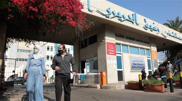 603 إصابات جديدة بكورونا في لبنان
