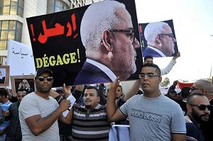 """المغرب: مظاهرات حاشدة ضد بنكيران و""""أخونة"""" الدولة والمجتمع  المغرب: مظاهرات حاشدة ضد بنكيران و""""أخونة"""" الدولة والمجتمع"""