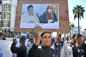 """المغرب: مظاهرات حاشدة ضد بنكيران و""""أخونة"""" الدولة والمجتمع  المغرب: مظاهرات حاشدة ضد بنكيران و""""أخونة"""" الدولة والمجتمع  المغرب: مظاهرات حاشدة ضد بنكيران و""""أخونة"""" الدولة والمجتمع"""