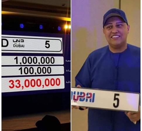 بالفيديو: لحظة بيع لوحة أرقام سيارة بـ 9 ملايين دولار في دبي