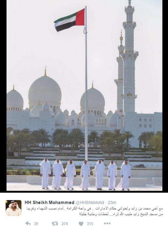 محمد بن راشد: الشهداء جمعوا اليوم حكام الإمارات وشعبها على قلب واحد  محمد بن راشد: الشهداء جمعوا اليوم حكام الإمارات وشعبها على قلب واحد