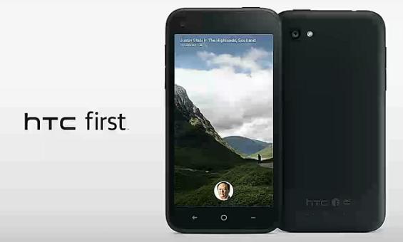 بالصور: أسوأ 5 أجهزة في تاريخ الهواتف الذكية htc-first.png